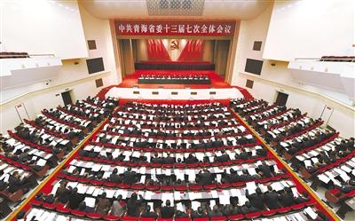 中国梦图片 主题