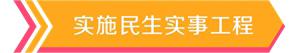 """""""动""""态两会丨@青海人 快来开启"""