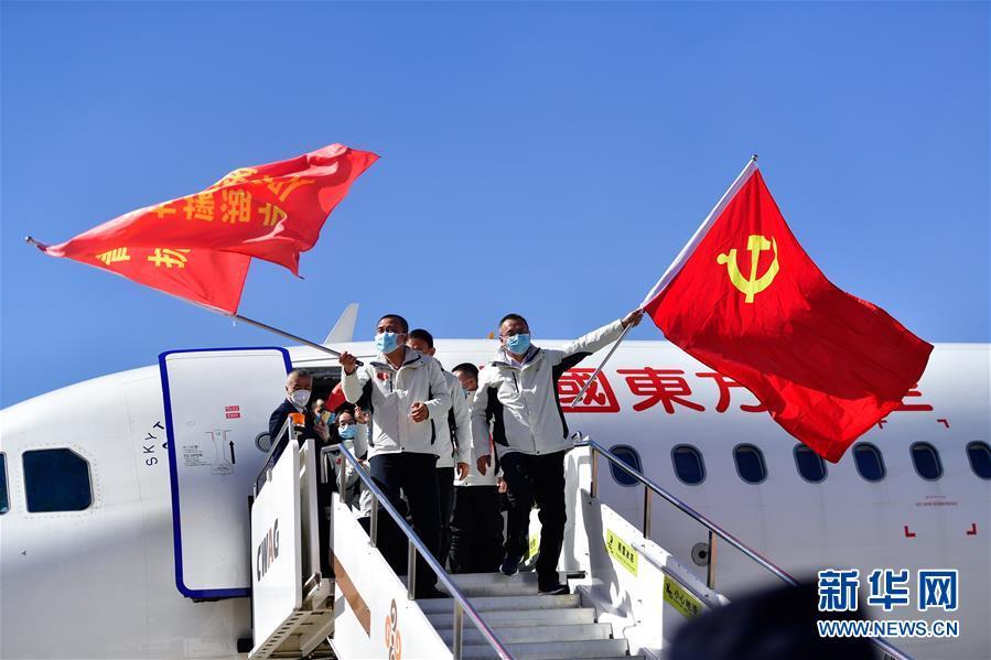 http://www.zgqhl.cn/qinghaifangchan/34423.html