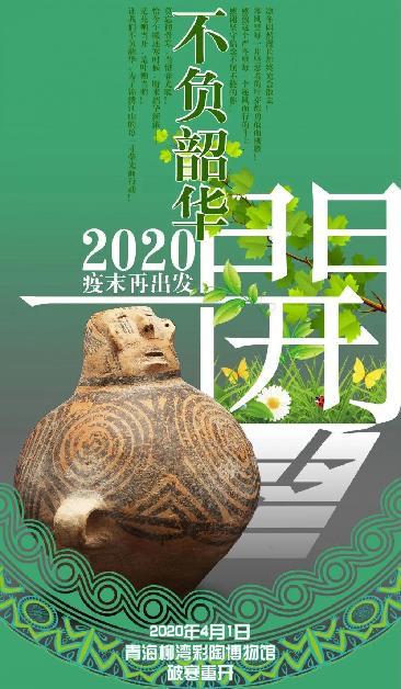 http://www.edaojz.cn/jiaoyuwenhua/551592.html