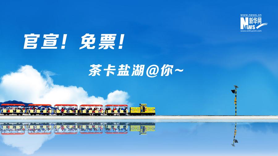 http://www.zgqhl.cn/kejizhishi/36130.html