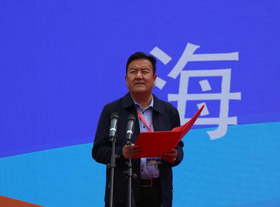 """2020""""中国旅游日""""青海主会场活动在贵德拉开帷幕"""