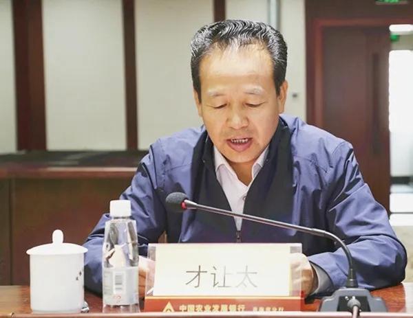 青海文旅:青海省文化和旅游厅与中国农业发展