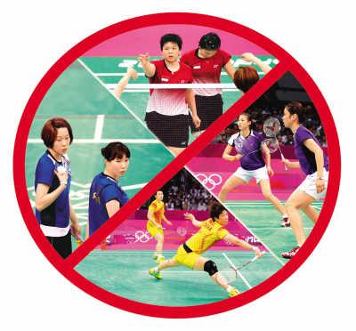羽毛球争败:规则碰撞道德 各方全输家