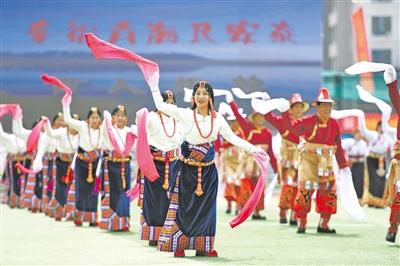青海省第三届全民健身大会开幕