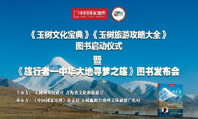 http://www.zgqhl.cn/qinghailvyou/54631.html