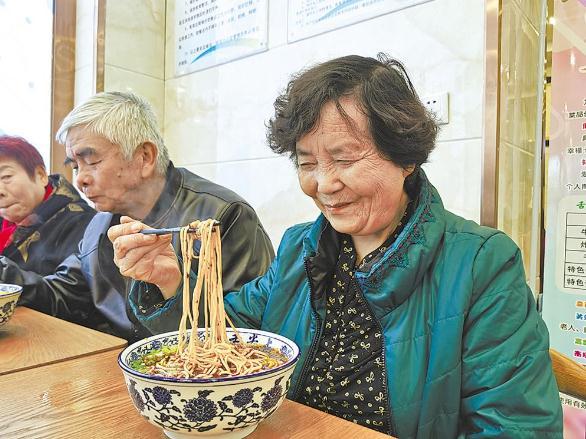 「青海日报」餐盘里的幸福味道
