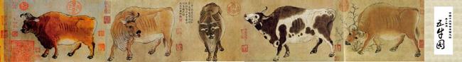 """现代中国的九大""""镇国之宝"""" - 华卉 - 华卉的博客"""
