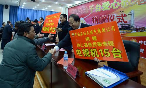 常住人口登记卡_青海省常住人口