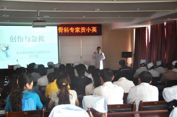 普拉塔基金会总裁:中国改革开放让拉美受益匪浅