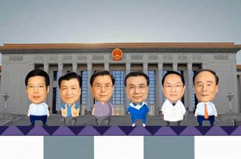 的视频中,包括习近平在内的7名常委及中国历届领导人都使用了卡图片