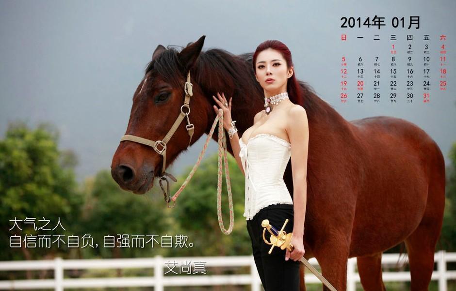 第一黄金比例美女骑马照