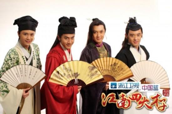 杨幂 刘恺威/四大才子2