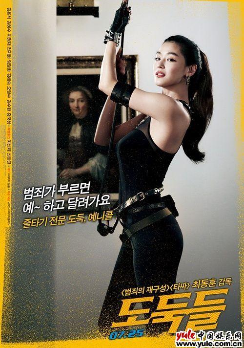 全智贤14年不变的美貌 4场吻戏均送给金秀贤