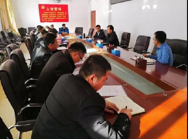 都兰县召开新能源工作座谈会