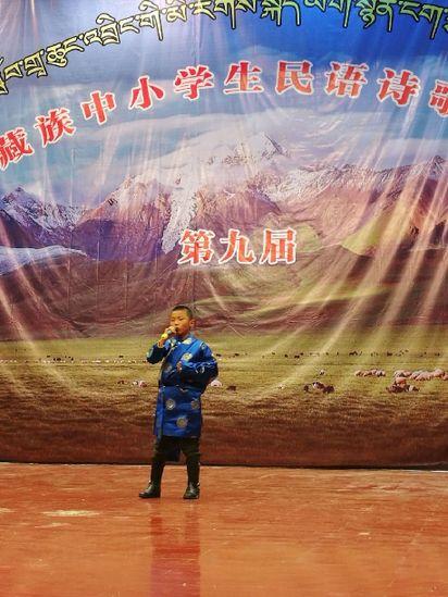 第九届海正西州藏族中小先生民语诗歌朗诵竞赛美满完一齐