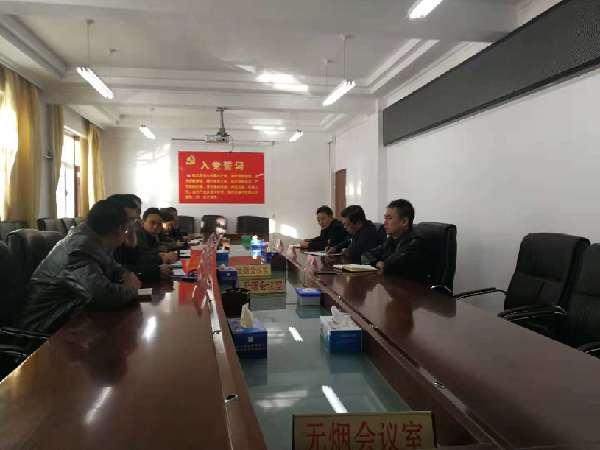 青海省都兰县召开道路交通安全工作会议