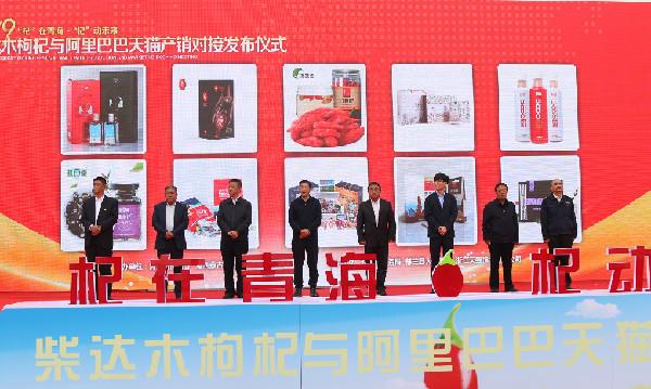 http://www.110tao.com/dianshanglingshou/63391.html