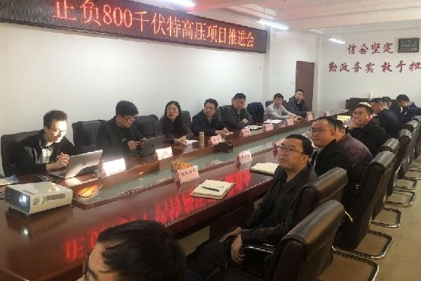 http://www.jienengcc.cn/shujuyanjiu/155084.html