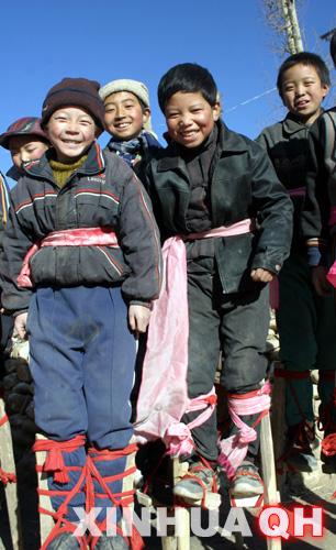 红十字会委员会成立_黄南藏族自治州