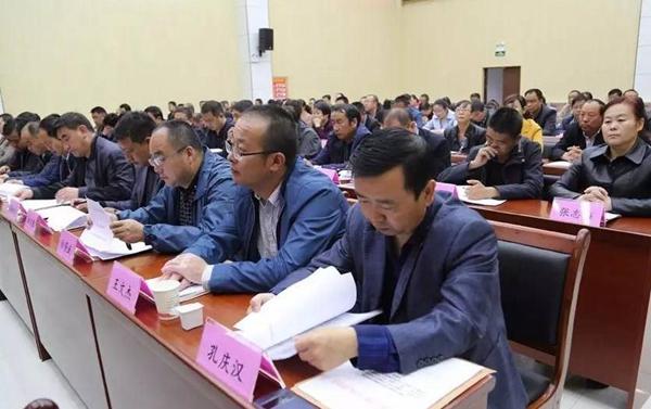 门源 召开2017年度创建全国县级文明城市动员大会