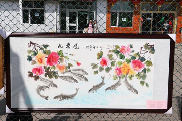 中国梦 家乡美