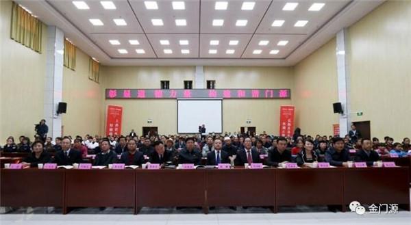 县领导出席颁奖典礼-门源 举行第三届道德模范暨第四届最美青少年颁图片