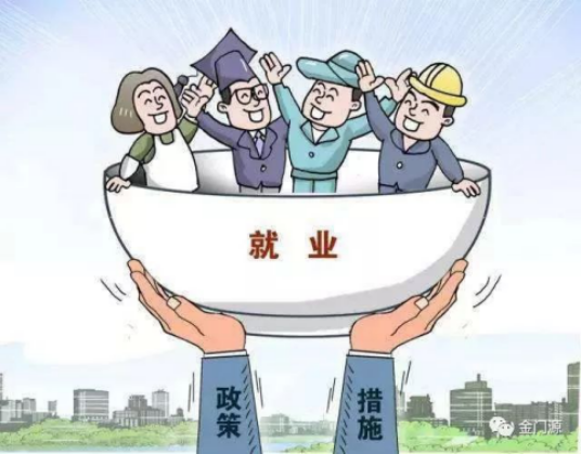 青海省門源縣聚力推進就業惠民生