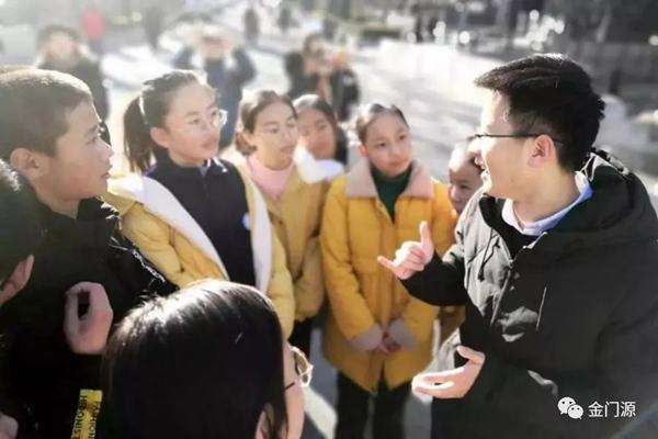 2019年北京探索营