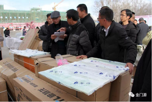 门源县总工会职工之家健身器材、母婴室设备配发仪式