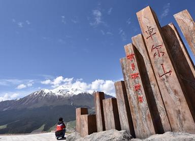 祁连打造旅游文化发展新模式