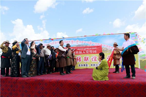 河镇举办第三届民族团结联谊运动会