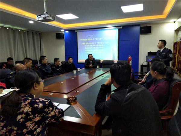 天峻县交通运输局组织开展消防安全培训