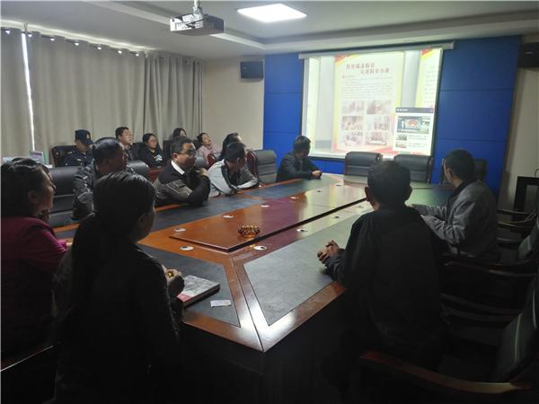 天峻县交通运输局组织观看《护航脱贫攻坚》警示教育片
