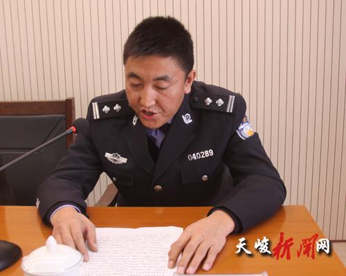 天峻县召开全县科级以上干部大会