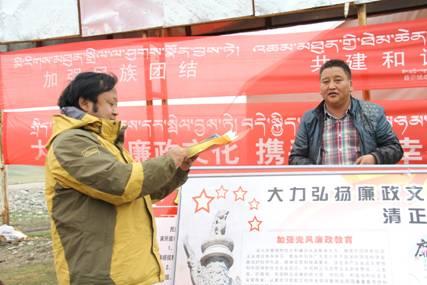 """在活动中,悬挂了 """"大力弘扬廉政文化,携手共建幸福家园"""" 藏汉双语横幅"""