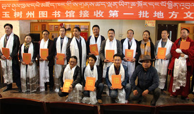 玉树文化《藏族人文讲坛》杂志正式出版