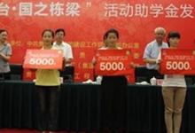 """共青团海西州委:""""五模式""""推进精准扶贫"""