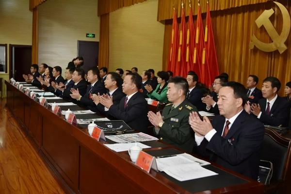 湟中县第十六次党代会召开 坚定目标开创未来