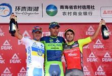 自行车——第十六届环青海湖国际公路自行车赛第九赛段赛况