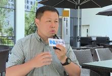 华云集团CTO郑军参加全国CIO大会