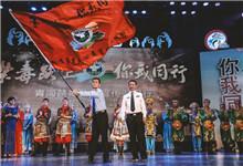 《禁毒路上 你我同行》 --2017青海禁毒公益宣传万里行活动正式启动
