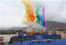 激战黄河:第十三届中国•青海国际抢渡黄河极限挑战赛开幕