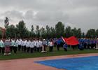 青海省第四届少数民族中学生运动会开幕
