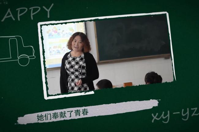 【教師節】我的媽媽是老師