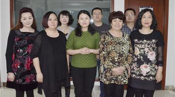 青海省旅游发展委员会信息中心