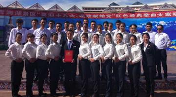青海湖旅游集团有限公司二郎剑分公司票务部