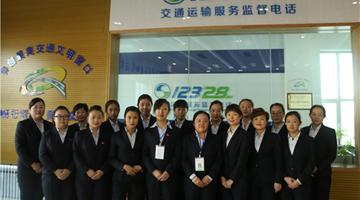 青海省12328电话服务中心