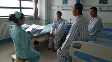 解放军第四医院普外科二病区