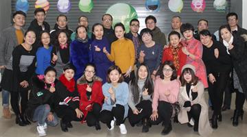 青海广播电视台青海新闻综合广播